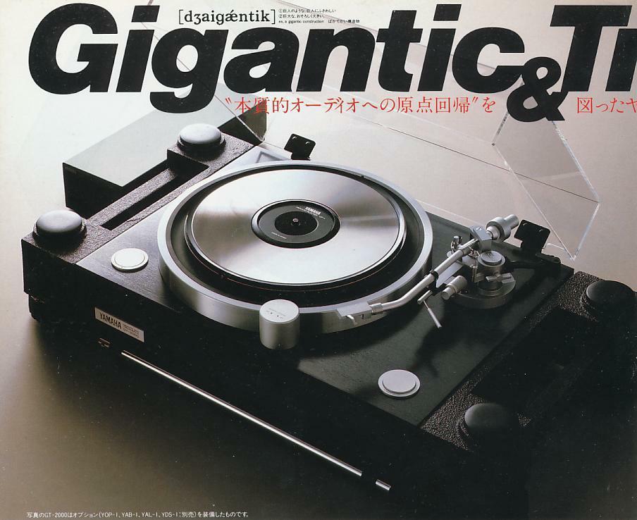 gt-2000-h
