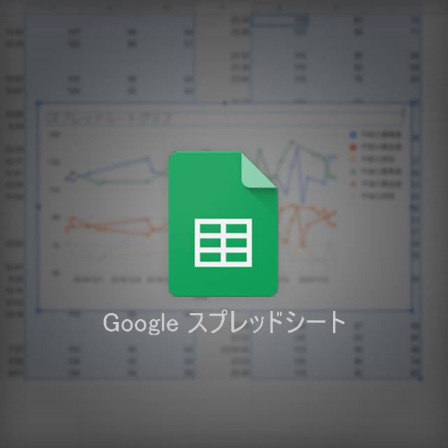spreadsheet-graph_topimage