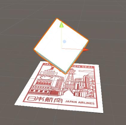 cube setting