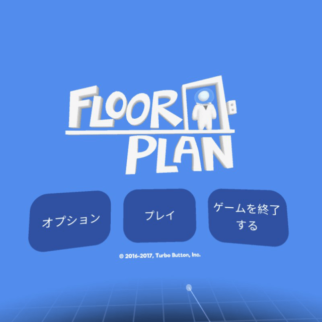 floor_plan_topimage