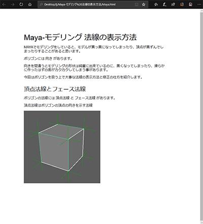 open_html