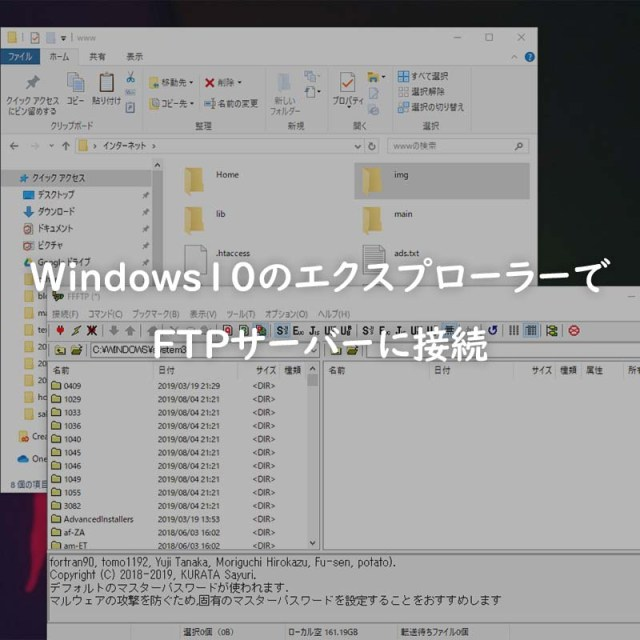 windows_ftp_explorer_topimage