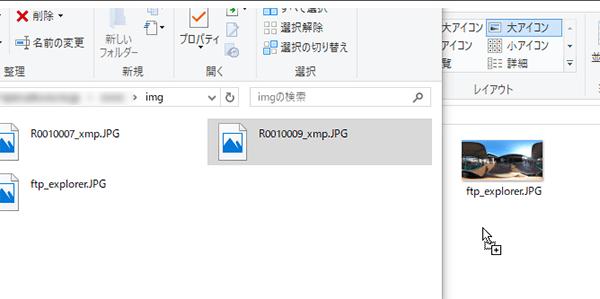 FTPサーバーからダウンロード
