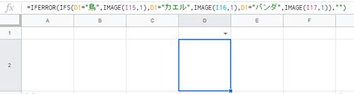 画像を挿入したいセルに以下の数式を入力します。