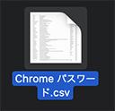 カンマ区切りのCSV形式ファイル