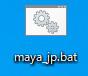maya_jp.bat
