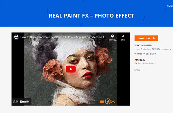 「REAL PAINT FX」