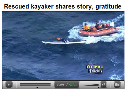 April 11th, 2009 - Scott Fern, a kayaker who was caught by large waves in Puget Sound and then brought safely to shore on March 16th, shares his story and gives a belated thank you to his rescuers. KING 5's Elisa Hahn reports.