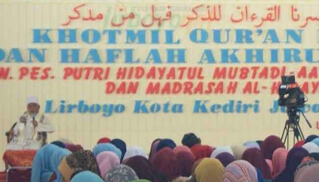 Khotmil Quran dan Haflah PPHMQ