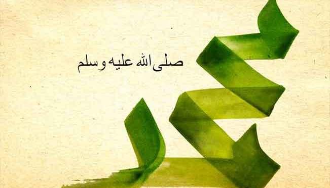 Nama Muhammad Pernah Dilarang oleh Umar bin Khattab