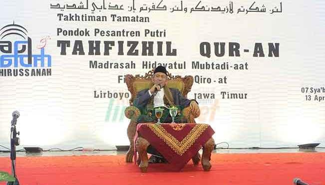 Haflah Pondok Pesantren Putri Tahfizhil Qur'an