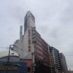 梅田で飲んで寝るだけだったのでホテル大東洋
