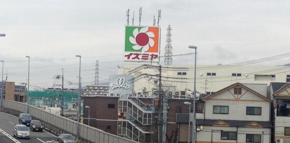関西人なら知っているテレビCM ♪ええもん高いのは当たり前!ええもん安いのがイズミヤ!♪