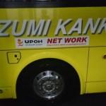 赤いバスと思ってたら黄色いバスでした。そしてコンセント付きである