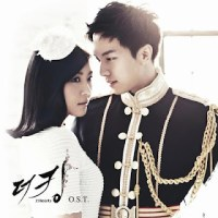 First Love - Lee YoonJi (OST King2Heart)