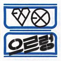 EXO-K   --  XOXO