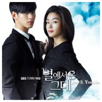 You Who Came From Another Stars - Younha [OST] [Ind Trans]