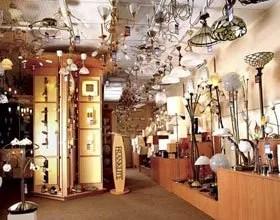 uk lighting centre