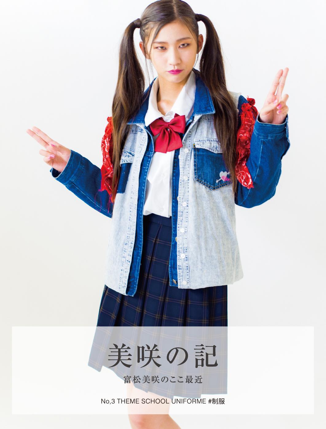 misaki_3t-01