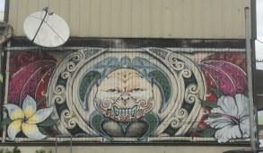 Along Keawe Ave | Hilo