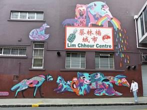 Auckland - Mica Still - Cross Street
