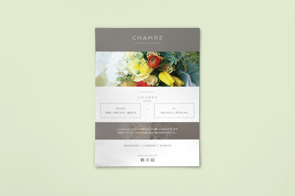 Chamre flyer design, created by Lisa Furze
