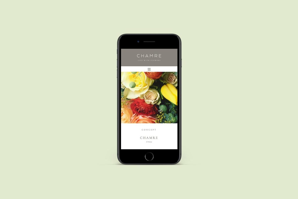 Chamre website on mobile, created by Lisa Furze
