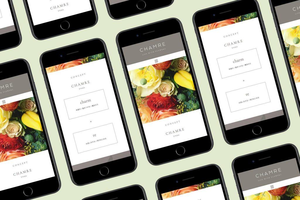 Chamre website design, by Lisa Furze