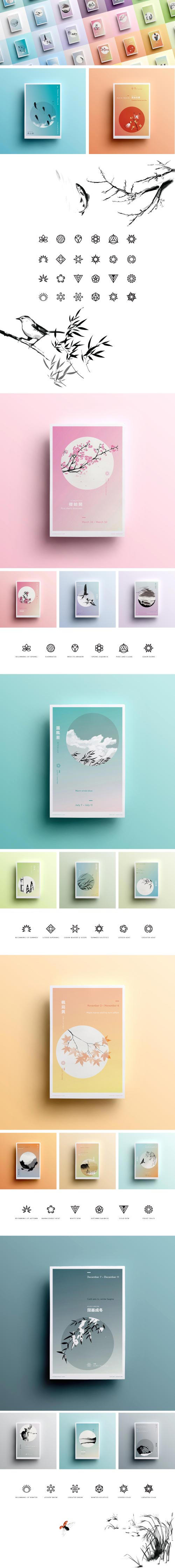 Microseasons of Japan poster series, illustrated and designed by Sydney designer, Lisa Furze