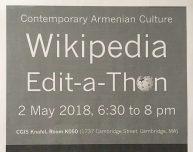 wikipedia edit-a-thon poster
