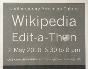 wikipedia edit-a-thon poster