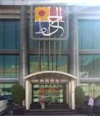 Outside Al Khat