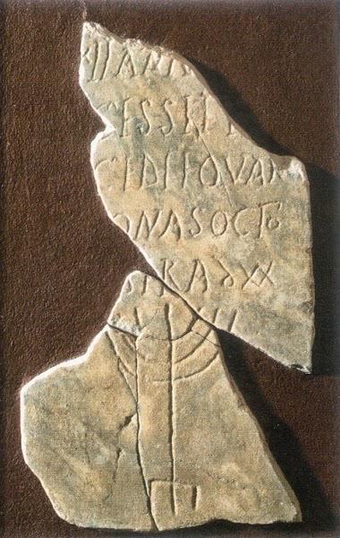 Stèle antique.