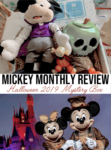 Review: Mickey Monthly Halloween Box