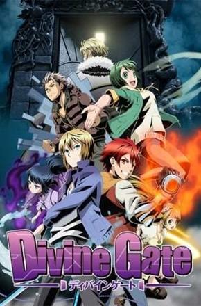 Divine Gate Online - Animes Online HD - Assistir Animes Grátis - Assistir Animes