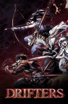 Drifters Online -Animes Online HD - Assistir Animes Grátis - Assistir Animes