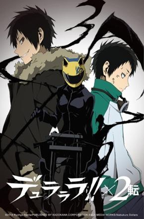 Durarara!!x2 Ten Online - Animes Online HD - Assistir Animes Grátis - Assistir Animes