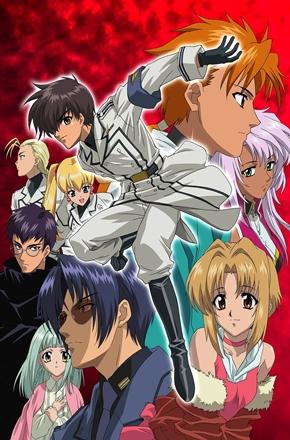 Es Otherwise Online - Animes Online HD - Assistir Animes Grátis - Assistir Animes