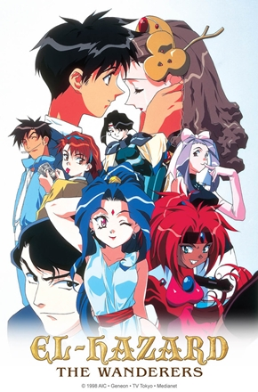El Hazard: The Wanderers Online - Animes Online HD - Assistir Animes Grátis - Assistir Animes