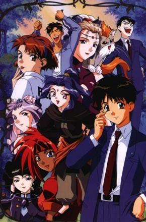 El Hazard: The World Magnificent 2 Online - Animes Online HD - Assistir Animes Grátis - Assistir Animes