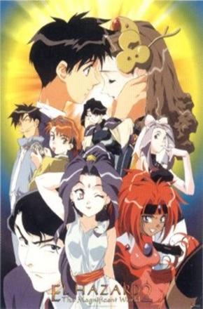 El Hazard: The World Magnificent Online - Animes Online HD - Assistir Animes Grátis - Assistir Animes