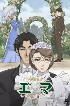 Emma: A Victorian Romance: Second Act Online - Animes Online HD - Assistir Animes Grátis - Assistir Animes