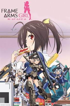 Frame Arms Girl Online - Animes Online HD - Assistir Animes Grátis - Assistir Animes