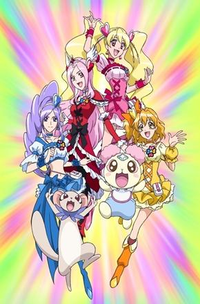 Fresh! Pretty Cure Online - Animes Online HD - Assistir Animes Grátis - Assistir Animes
