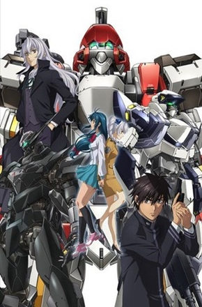 Full Metal Panic! Invisible Victory Online