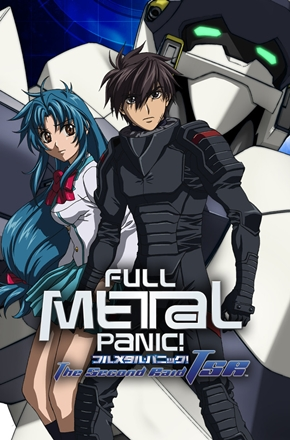 Full Metal Panic: The Second Raid Online