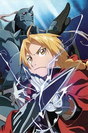 Fullmetal Alchemist Brotherhood Online