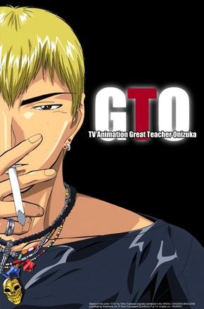 GTO - Great Teacher Onizuka Online