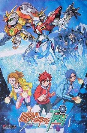 Gundam Build Fighters Try Online