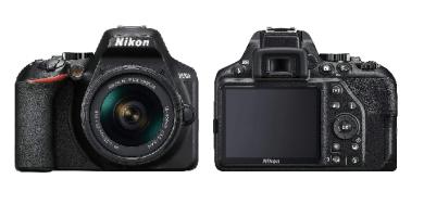 Valoracion Nikon D3500